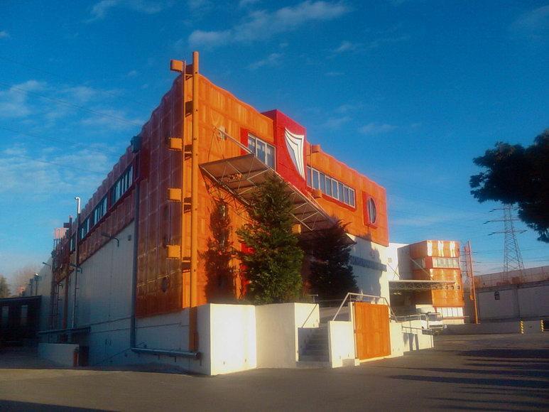 Βιομηχανία-Logistics:A+G PAPER A.E.